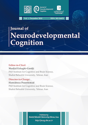 Journal of Neurodevelopmental Cognition